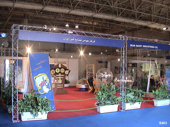 غرفه نمایشگاهی داخل سالن