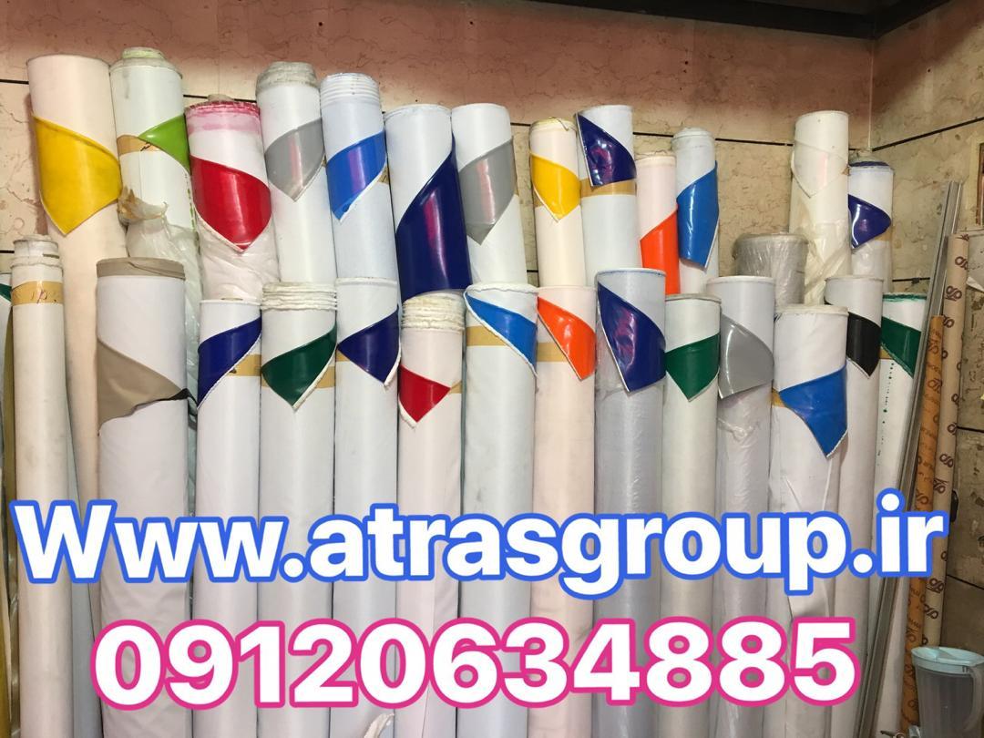 فروش چادر ترانزیتی